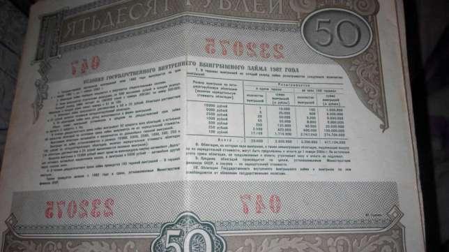 Погашение облигаций государственных займов монета 5 коп 2003 год украина