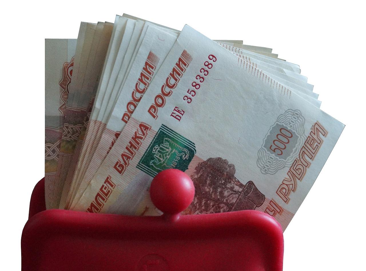 Заговор как привлечь удачу и деньги в дом самый действующий способ