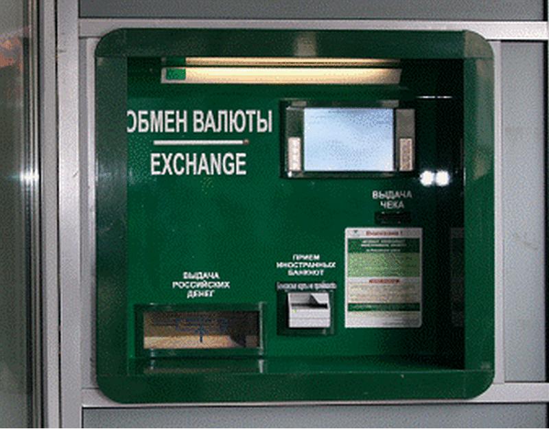 Изображение - Как поменять рубли на доллары в сбербанке все способы gde_bez_dokumentov_pomenyat_rubli_na_dollary_v_sberbanke