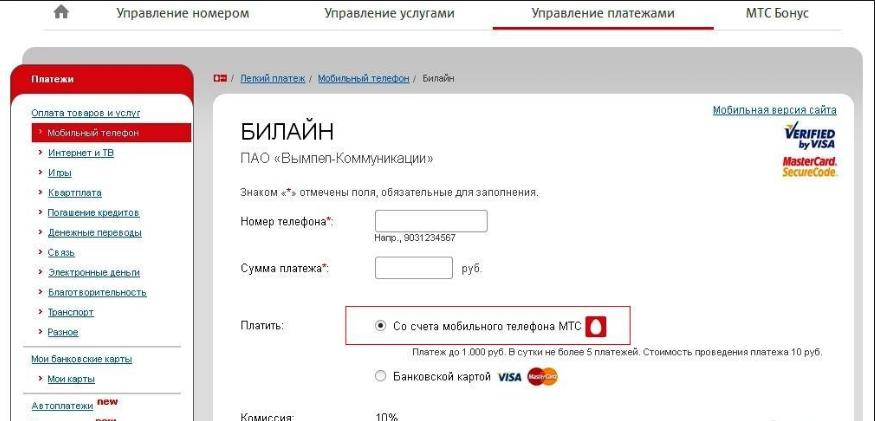 Деньги в долг онлайн на карту всем