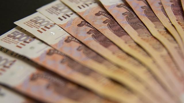 Деньги под процент рудный