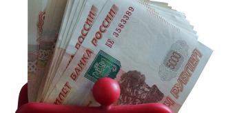 Как получить займ в Кирове