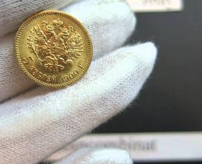 Цена царского золотого червонца