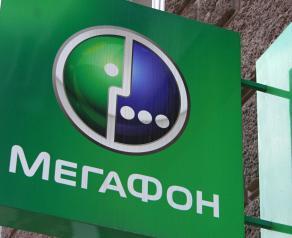 Как отказаться от кредита на Мегафоне