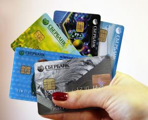 как получить займ на карту сбербанка онлайн