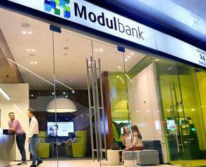 В каком банке лучше открыть расчетный счет для ИП в 2018 году