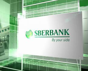 Облигации Сбербанка - доходность