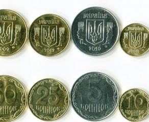 Самые дорогие монеты Украины