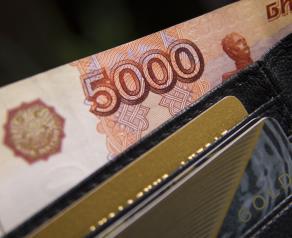 Займы с плохой кредитной историей