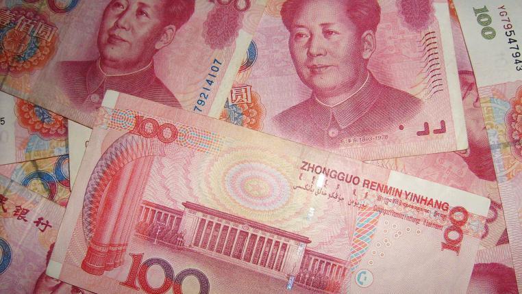 Где купить юани?