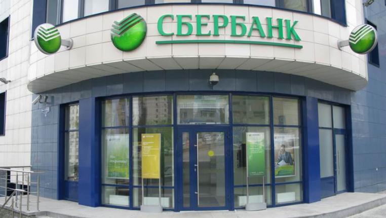 какое отделение сбербанка работает в воскресенье в хабаровске