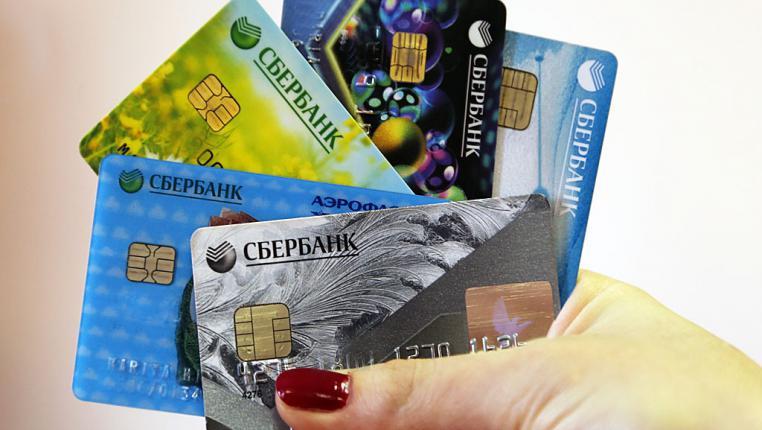 Сбербанк быстрый займ на карту