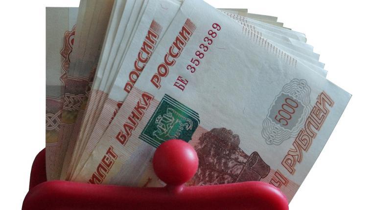 Деньги микрозайм киров взять займ в долларах